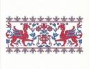 Kemény Lajosné: Hertelendyfalvi varrottasok